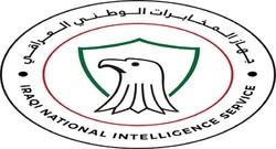 المخابرات العراقية تردُّ على فصيل مسلح هدد رئيسها