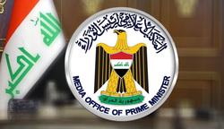 """رئاسة الوزراء تصدر توضيحاً على اجراءات """"العامري"""" الخاصة بكورونا"""