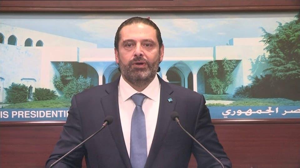 الحريري يعلن موازنة بلا ضرائب ويؤكد: لو كنت محل المتظاهرين لما منحت الساسة ثقتي