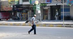 العراق يحدد اماكن مشمولة بالحظر والاغلاق بعد زيادة الاصابات بكورونا