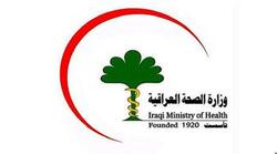 وزارة الصحة ترد على مخاوف اجتياح كورونا العراق من الموانئ