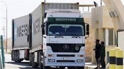 ایران تتبوأ المرتبة الاولى بتصدير السلع للعراق