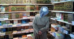 الكتب الدينية تتصدر لائحة المبيعات في معرض السليمانية الدولي الاول