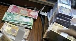 الكاظمي يوافق مبدئياً على ارسال 400 مليار دينار رواتب لاقليم كوردستان
