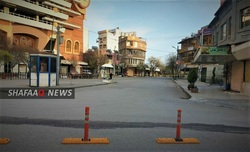 Sulaimaniyah calls population: Movement is strictly prohibited
