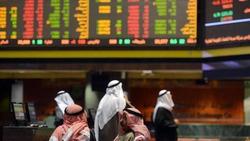 هبوط في 5 بورصات عربية رغم ارتفاع أسعار النفط
