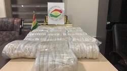 العثور على 74 ألف قرص مخدر مخبأة بالقرب من طريق كركوك - السليمانية