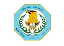 الداخلية العراقية تعد استمارة الكترونية تغني عن تأييد السكن