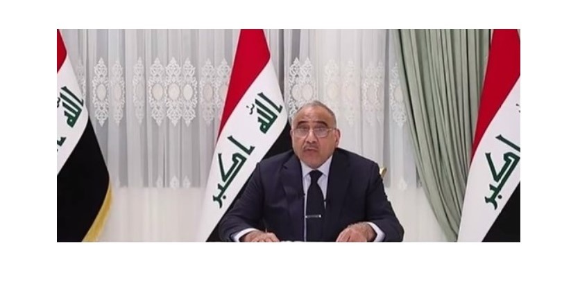 عبدالمهدي يتمسك بالحظر: نحن امام خياري الدولة واللادولة ولا حلول سحرية بسنة واحدة