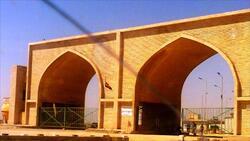 اغلاق منفذ حدودي ومطار مع ايران في محافظتين عراقيتين
