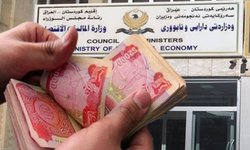 كوردستان تبدأ بتوزيع الرواتب