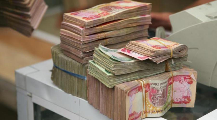 مصرف الرافدين ينشر التعليمات الخاصة بمنح قروض 50 مليون دينار لهذه الفئة