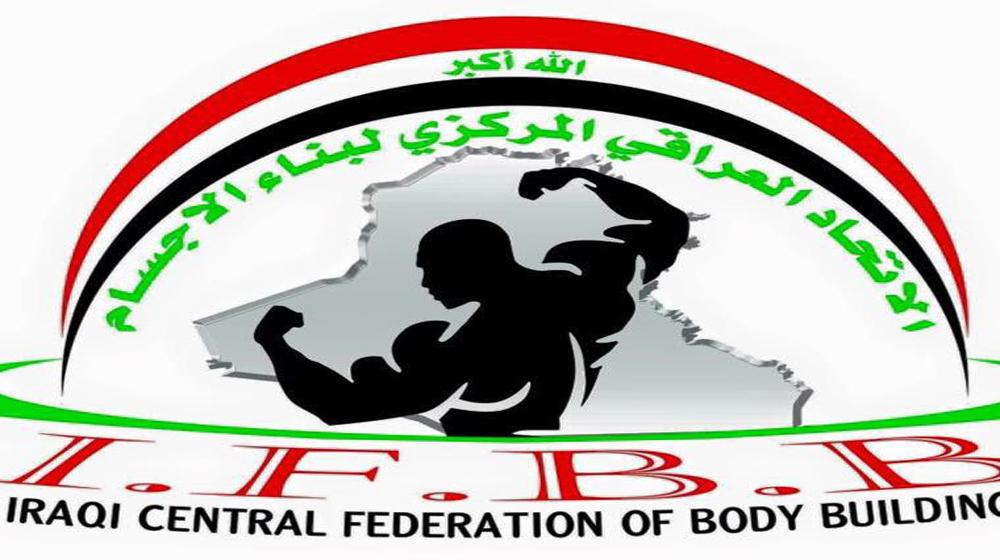 تغيير موعد بطولة للصالات بسبب مظاهرات مرتقبة في العراق