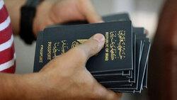 وزارة داخلية اقليم كوردستان تفتتح 3 مكاتب جديدة لإصدار الجوازات