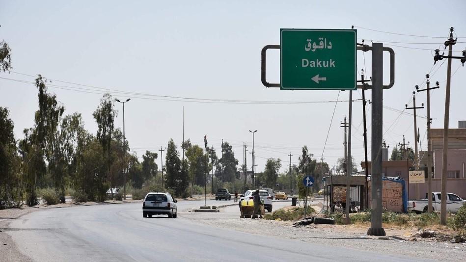 كركوك.. انفجار يودي بحياة مدني ويصيب 10 أشخاص بينهم افراد أمن