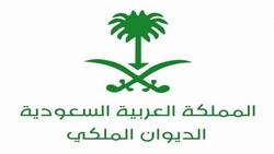 السعودية تعلق الرحلات الجوية ودولة جديدة تنضم لقائمة كورونا