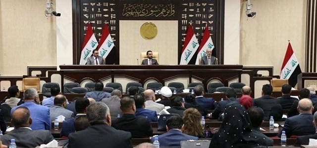 """كتلة برلمانية تكشف عن حقائب """"محل صراع"""" كبير"""