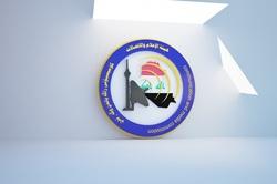 فيديو.. قوة امنية تنفذ قرار هيئة الاعلام والاتصالات وتغلق مكتب قناة تلفزيونية في بغداد