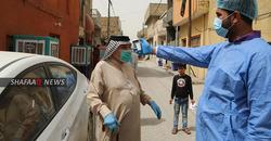 رفع الحظر الكلي.. انخفاض ذروة الجائحة في منطقة بجنوب العراق