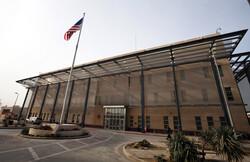 السفارة الامريكية تحذر مواطنيها في العراق