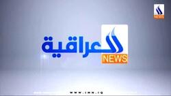 محتجون يغلقون مكتب قناة العراقية في ميسان