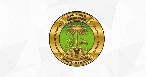 وزارة التربية تعلن تفاصيل امتحانات السادس الاعدادي