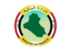 وزارة عراقية تفتح تحقيقا بحادثة ابتزاز وتحرش بمحامية