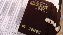 قرار جديد من العراق للزوار الايرانيين