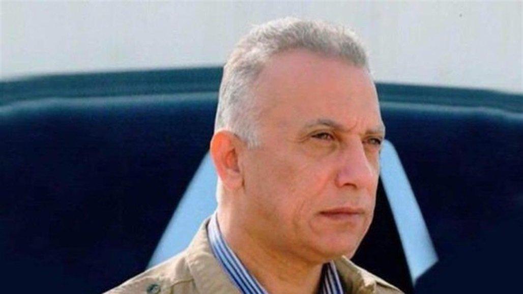 الكاظمي يتسلم قائمة بأسماء مرشحين جُدد لحقائب وزارية