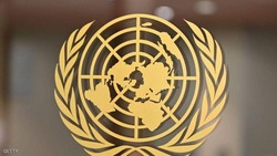 الامم المتحدة تدين حرق علم كوردستان وتدعو الى الحوار