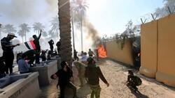 """تركيا تستهجن """"الاعتداءات"""" على السفارة الأميركية في بغداد وتعلّق على مقتل سليماني"""