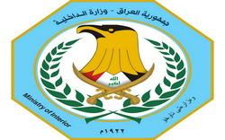 وزارة الداخلية تعلن اصابة نحو 70عنصرا امنيا بالتظاهرات