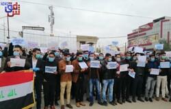 صور .. خريجون يتظاهرون في كركوك: اصبحنا ضحية الصراعات الحزبية