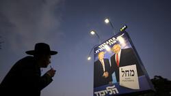 """""""داعش"""" يهدد إسرائيل بـ""""عمليات كبيرة"""""""