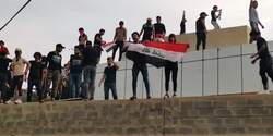 """الامم تدين استمرار العنف ضد المتظاهرين وتصف الاوضاع بالعراق بـ""""الحلقة المفرغة"""""""