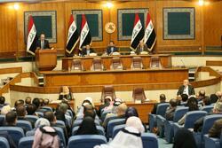البرلمان العراقي يعلن عن عقد جلسة السبت