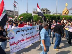 تظاهرة طلابية في كربلاء