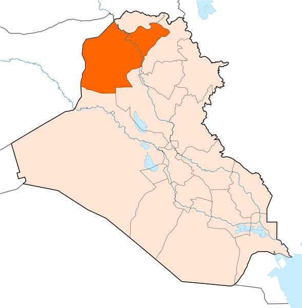 القبض على عناصر بداعش وضبط صواريخ في الموصل