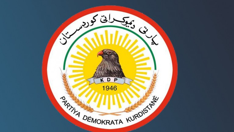 KDP condemns the coward terrorist attack against the Iraqi forces