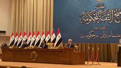 منح البرلمانيين العراقيين المصابين بكورونا اجازة رسمية