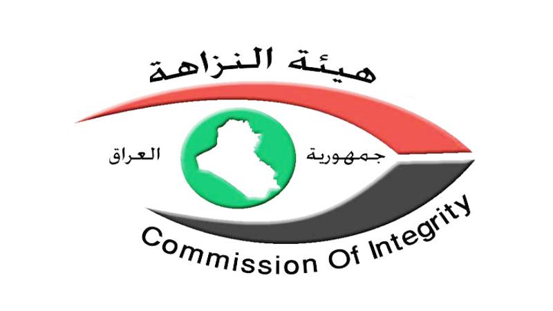 ضبط مسؤولين عراقيين لإضرارهما بالمال العام