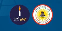 الديمقراطي الكوردستاني يجتمع بوفد رفيع من التغيير لبحث عدة ملفات
