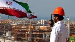 إيران تخشى من استحواذ العراق على حقل نفطي مشترك عبر امريكيين واوربيين