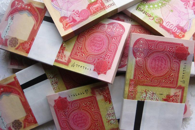 المصارف الحكومية مغلقة أيام العيد.. وصرف الرواتب بعد العطلة