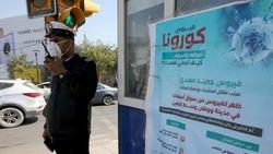 تسجيل حالة وفاة وإصابة شابين جنوبي العراق بفيروس كورونا