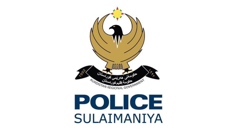 شرطة السليمانية تصدر توضيحا بشأن الهجوم المسلح على المقر الرئيس لحركة التغيير