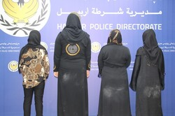 القبض على اربع نساء متخصصات بالسرقة في اسواق اربيل