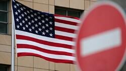 في تصعيد جديد.. حظر امريكي جديد على مسؤولين ايرانيين