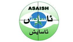 الآسايش تعتقل 11 شخصاً بتهمة مضايقة الطالبات في جمجمال