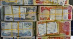 مصرف الرافدين يصدر تحذيرا لمتلكئين في دفع قروض مجمع سكني في بغداد